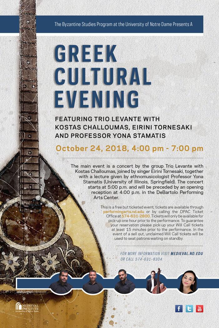 Greek Concert Poster