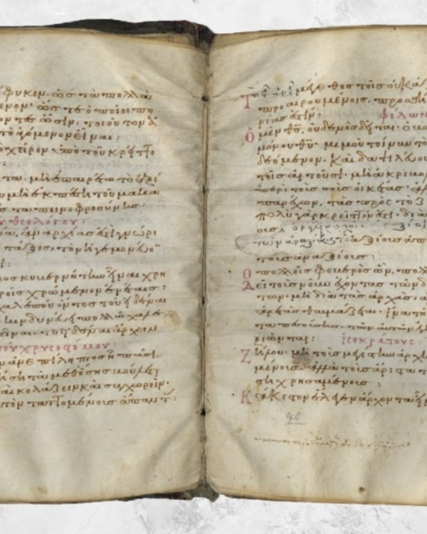 Manuscript of pseudo-Maximus the Confessor